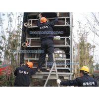 南京中央空调维修铜管焊接