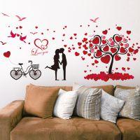浪漫爱情树墙贴纸卧室温馨浪漫情侣单车爱心床头背景婚房布置贴画