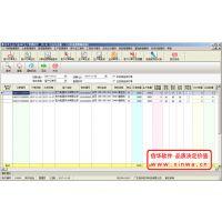 信华五金制造行业ERP-五金配件厂生产管理软件