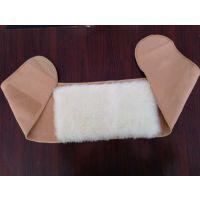 厂家直销 纯羊毛护腰 羊皮护腰 皮毛一体护腰 澳洲羊毛保暖护腰带
