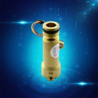 SEN/赛盛尔 霍尔水流传感流量计 小厨宝专用3线直头电热水器水流量传感器