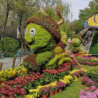 可定做仿真绿植雕塑 生态园林绿雕 草雕工艺品 美陈装饰工程