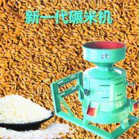 葫芦岛市经久耐用五谷杂粮碾米机 砂辊式小型稻谷脱粒 普航粮食加工碾米机