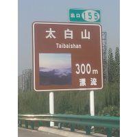 咸阳公路指示牌生产厂家 西安反光标牌制作加工
