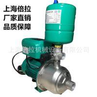 德国威乐MHI206家用全自动增压泵不锈钢变频离心泵