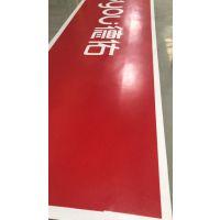 北京锦创科技经营雅龙(ARLON)灯箱布、彩色贴膜产品