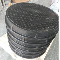 玻璃钢承重型井盖 油品防静电井盖 圆形900 华强