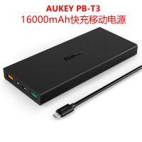 Aukey PB-T3高通QC3.0快充16000mAh大容量移动电源USB充电宝