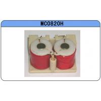 电磁铁生产厂家供应MC0320H门锁/按摩器电磁铁-新辉电子科技有限公司