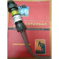 宝美电传配件 4芯插头 ZPEK-1212-22P