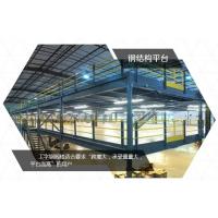 惠州阁楼货架厂 双层阁楼货架现货 双层平台货架生产