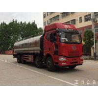 厂家生产CLW5311GNYC5型鲜奶运输车 乳品保温运输车液态奶运输车