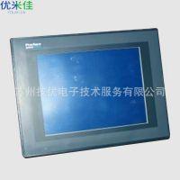Pro-face普洛菲斯触摸屏维修GP570-BG11-24V触摸屏人机界面维修