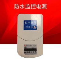 适配器监控开关电源12V2A 监控摄像头双线壁挂防雨电源