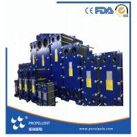 900kw供暖用板式换热器市场价格 304/接口尺寸DN80法兰