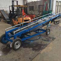 二手皮带输送机制造商防油耐腐 玉米装车机