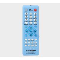批发索尔SUOER-605家用电视万能遥控器设置简单使用方便