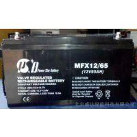 PSB蓄电池MF12-12 派士博铅酸免维护蓄电池12V12AH代理商\维护更换