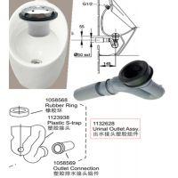 科勒感应小便斗器排水S型弯管出水接头塑料组件下水墙排管子配件