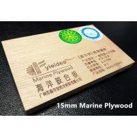 供应海洋板│中国名优产品│盈尔安│(通用型)海洋胶合板│橱柜防火板│阻燃防水板材