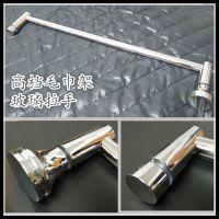 广东厂家毛巾杆Y0080 卫浴挂件 304#不锈钢 实心出口品质