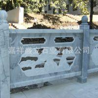 大量销售石雕河道大理石栏杆 寺庙古建镂空栏板 大量销售