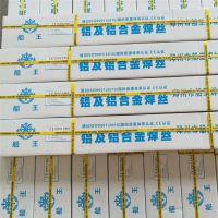 铝合金焊接 铝焊接 焊铝怎么焊 免费咨询郑州船王焊材铝焊丝厂技术团队
