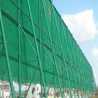 优质防风抑尘网批发 工程专用防风抑尘网