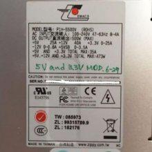 EMACS P1H-5500V (ROHS) 500W开关电源 1U 新巨 工控机电源