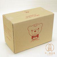 玩具包装盒,北京彩色瓦楞牛皮纸包装设计生产厂家