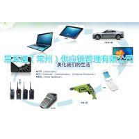 镇江奇美PC/ABS550K(FR)合金树脂合金塑料防火级VO-UL1.5MM现货批发