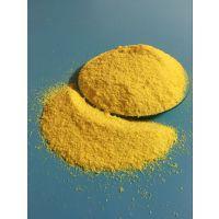 河南聚合氯化铝生产厂家 高分子絮凝剂 26-30%各型号齐全