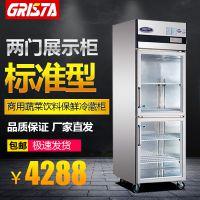 星星 B系标准型不锈钢2门展示柜 商用蔬菜饮料保鲜冷藏柜
