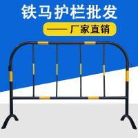 佛山市粤盾交通铁马护栏市政围栏移动护栏隔离栏