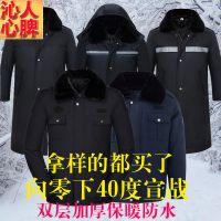 新款保安棉服大衣反光冬季黑色加绒加厚加长多功能防寒劳保工作服