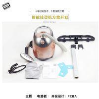 多功能熨衣机方案 家用手持迷你立式蒸汽挂烫机电熨斗电控板开发