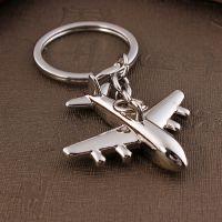创意航空赠送礼品 立体金属民航飞机钥匙扣迷你小飞机钥匙圈刻字