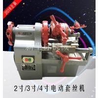 振鹏4寸电动切管套丝机 多功能攻丝机1-100 台式电动管道专用