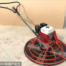 MGJ60-100型内燃式路面抹平机 天德立手扶地面收光机