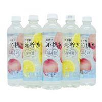 三得利沁柠水 沁桃水550ml 两种口味可选 果味饮料 夏季酒水饮料