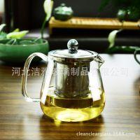 洁雅  花茶壶 耐高温加厚泡茶壶 不锈钢过滤茶漏三用玻璃茶壶