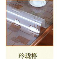 供应超发 PVC磨砂压花防水软玻璃桌布