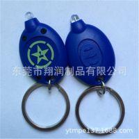 厂家新款led钥匙扣灯新款钥匙扣紫灯验钞UV灯促销赠品