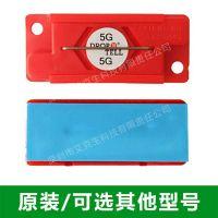 5G红色DROP N TELL防震标签快递不变红防撞标签