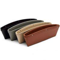 汽车夹缝盒蒙皮座椅缝隙置物盒车载垃圾桶汽车收纳盒PU A品