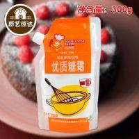大卫贝克优质糖霜 糖粉细砂糖粉蛋糕饼干面包装饰烘焙原料300克