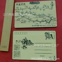 加工定做订制西藏旅游线路图木质明信片,木制印刷卡片 定制