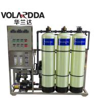 生物医药用二级RO反渗透纯化水设备 华兰达直销原水净化高纯水制取装置