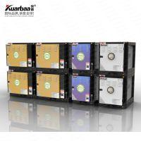 快霸(Kuarbaa)油烟净化器28000风量UV光解活性炭一体机除味设备餐饮厨房