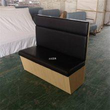 娄底木纹板式卡座沙发,西餐厅卡座订做厂家